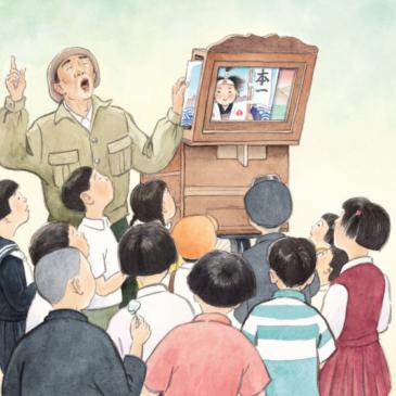 Sabato 4 gennaio: lettura con kamishibai